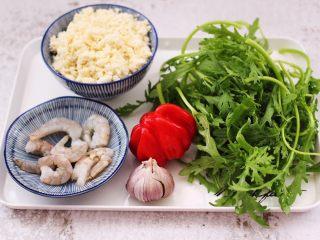 豆渣茼蒿虾仁小豆沫,首先备齐所有的食材。