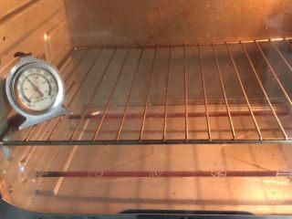 奶酪全麦法棍,烤箱预热至190度