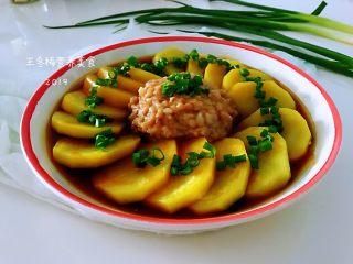 土豆花环,强烈推荐给大家的一道美食,希望喜欢!