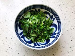 牛腿骨枸杞萝卜汤,香菜摘洗干净之后切碎