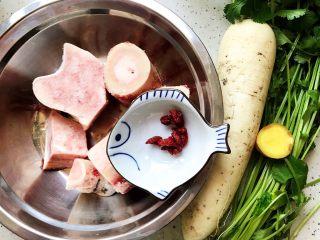 牛腿骨枸杞萝卜汤,首先我们准备好所有食材