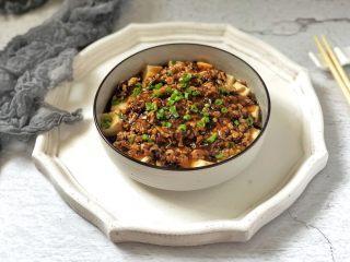 香菇肉末蒸豆腐,成品图