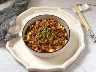 香菇肉末蒸豆腐