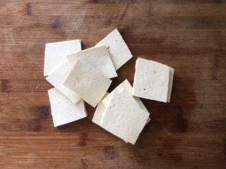 黑木耳香菇烧豆腐,豆腐切成小块。
