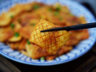 蚝油酱汁杏鲍菇,图三