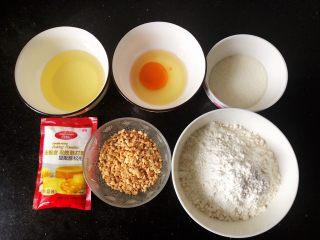 花生酥饼,1.准备所有需要用到的材料