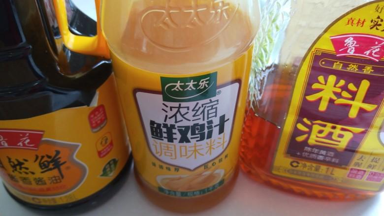 虾滑丸菠菜汤,调料,<a style='color:red;display:inline-block;' href='/shicai/ 718'>料酒</a>,鲜鸡汁,<a style='color:red;display:inline-block;' href='/shicai/ 135283'>美极鲜酱油</a>,适量倒入。