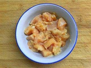 八宝辣酱,鸡胸肉同样的也用少许盐,料酒,白胡椒粉和一点淀粉腌一下。