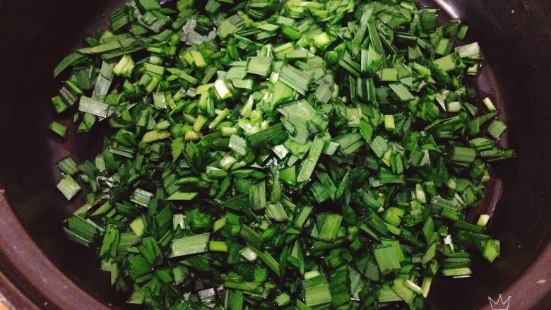 韭菜盒子+春天的味道,切小