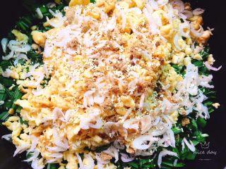韭菜盒子+春天的味道,鸡精