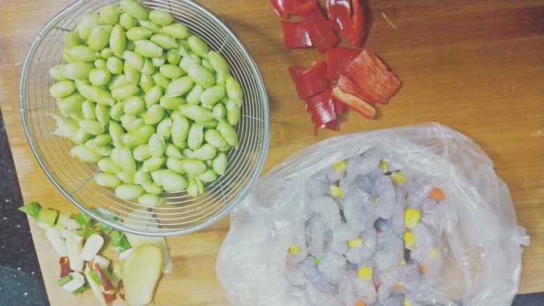 毛豆炒虾仁,准备好食材备用