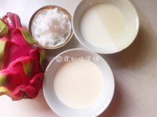 火龙果鲜奶小方,食材。