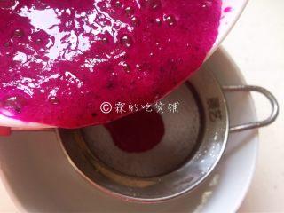 火龙果鲜奶小方,过一下筛。