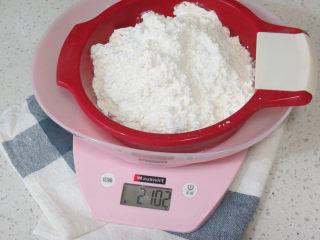 制做简单快捷的下午茶点心【酸奶芒果干麦芬】,低筋面粉、泡打粉称重