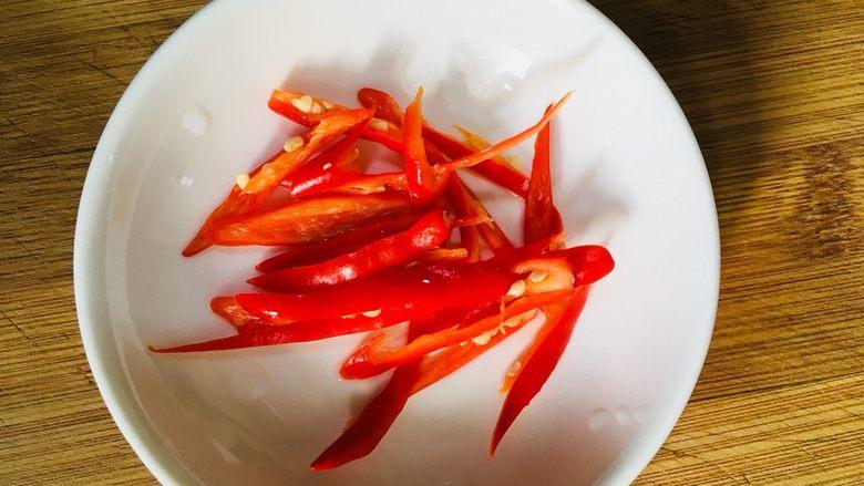 扁豆角炒肉丝,小米洗净切成丝