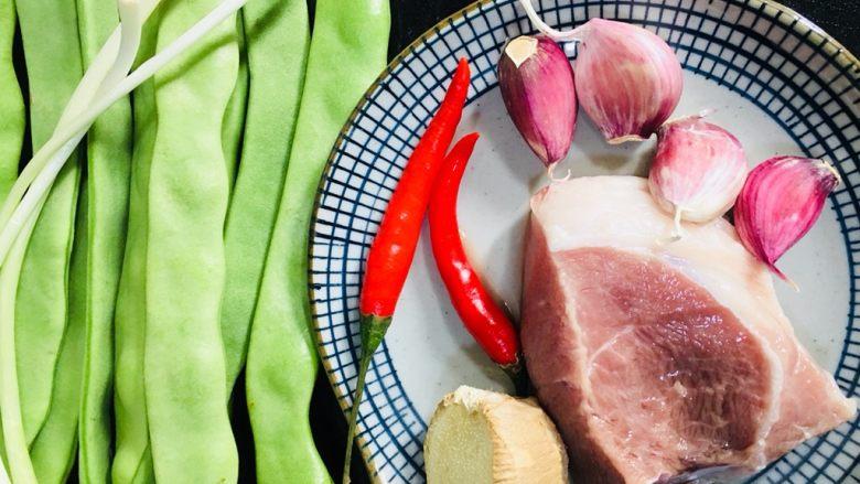扁豆角炒肉丝,准备所需食材