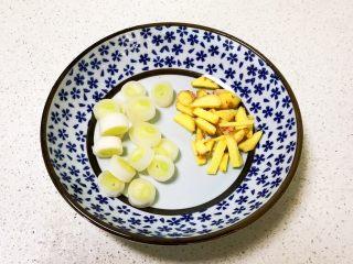 青椒炒猪肝,把大葱切成葱花,鲜姜切成小片