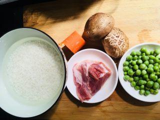 糯米蛋,准备所需食材