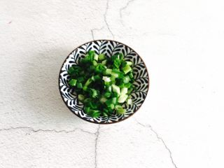 葱油海虹+舌尖上的美食,香葱洗净切圈备用