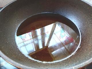 辣子鸡,起锅倒入适量的油