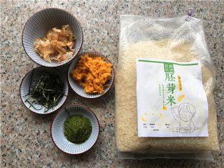 海苔肉松包饭,准备食材。