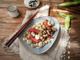 葱油腊味鲜蚕豆