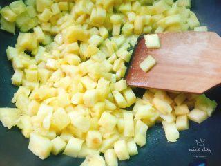 快手菠萝派+春天的味道,快速翻炒