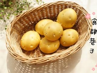 土豆造型豆沙包(馒头)