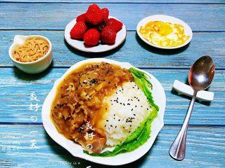 肥羊盖浇饭,早餐有肉、青菜、鸡蛋、水果都是我家大宝贝喜欢吃的哦