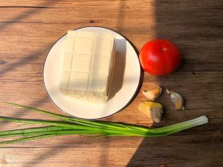 番茄烧豆腐,食材合影