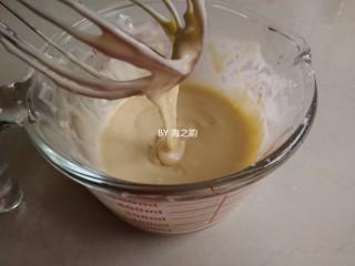 烫面蒸蛋糕,拌均匀