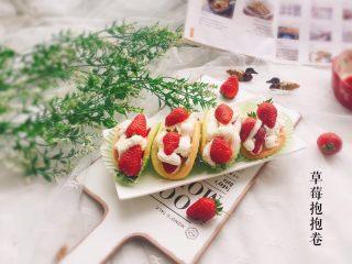草莓抱抱卷+春天的味道