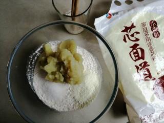 红薯馒头,加入160克红薯泥