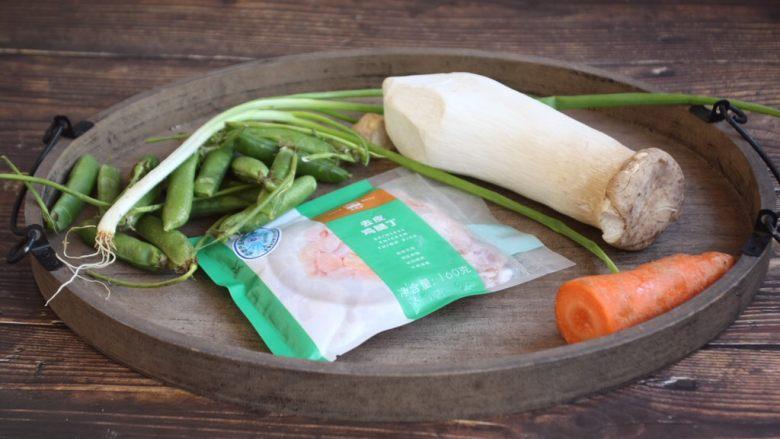 鸡丁炒豌豆杏鲍菇,准备好食材。