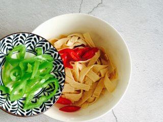 凉拌豆腐皮,加入青椒