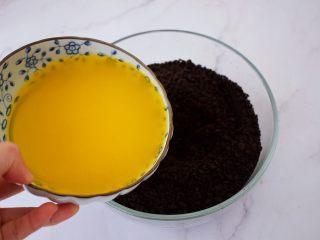 寿星公芒果慕斯蛋糕(十寸),加入融化的黄油