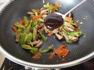 蚝油香菇,蚝油
