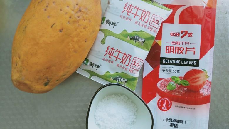 木瓜牛奶冻,准备好所有食材
