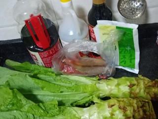 莴笋炒肉,食材大集合