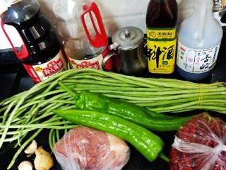 豇豆炒肉,准备好食材