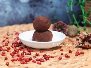 自制红豆沙,成品图