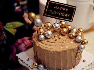 低调的奢华~【巧克力奶油生日蛋糕】