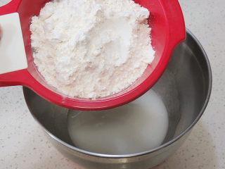 低调的奢华~【巧克力奶油生日蛋糕】,筛入面粉