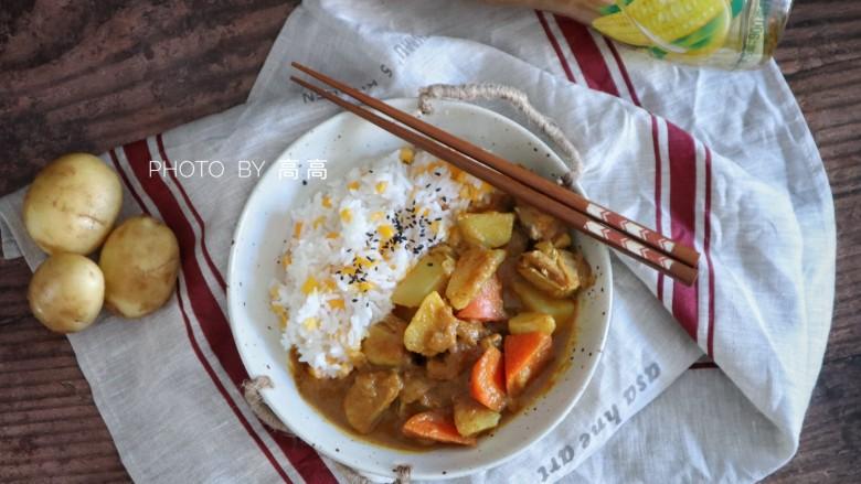 咖喱双蔬鸡,配上杂粮饭,可以吃了~