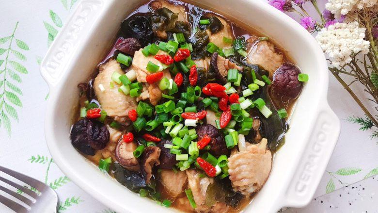 裙带菜香菇蒸鸡中翅