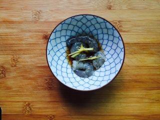 鲜美虾仁蒸蛋羹,海虾剥壳去虾线,适量的料酒和蒸鱼豉油、姜丝腌制五分钟