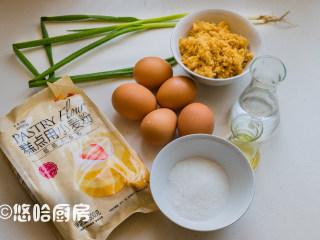 葱香肉松蛋糕,先备齐材料,温开水是70度左右的水。小葱洗净切碎(葱白不用,光用葱叶)放烤盘里,放烤箱中层150度烤15~20分钟,目的是去掉小葱中的部分水分。
