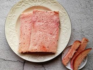 爆浆酸奶蓝莓西多士,吐司去边
