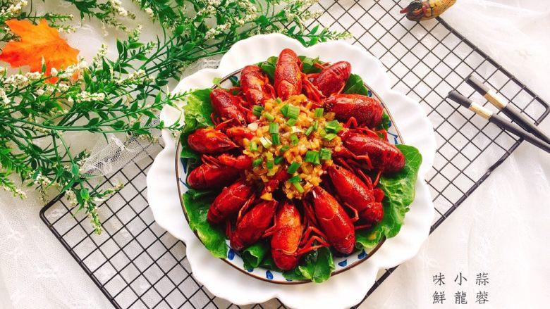 吮指蒜蓉小龙虾