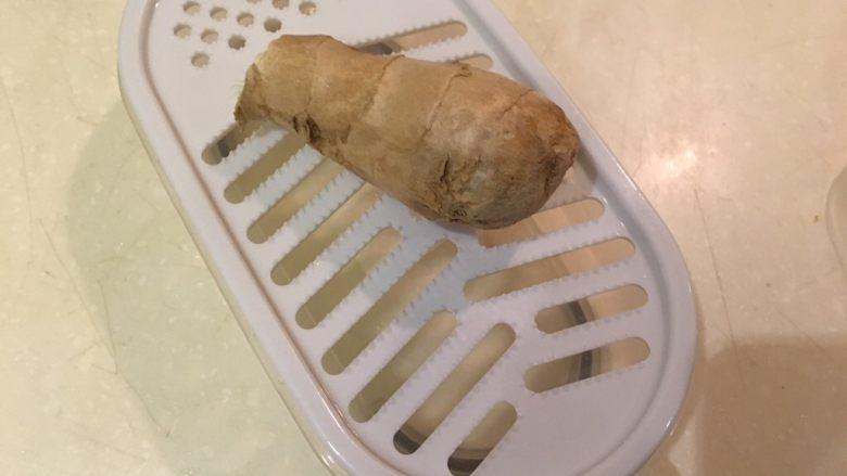 盐麴猪肉,30g的姜磨泥